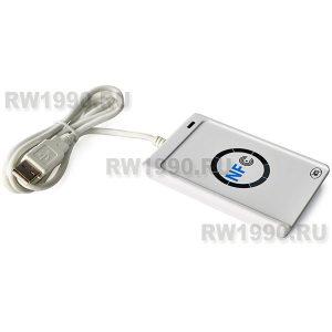 Дубликтаор Mifare ACR122U NFC